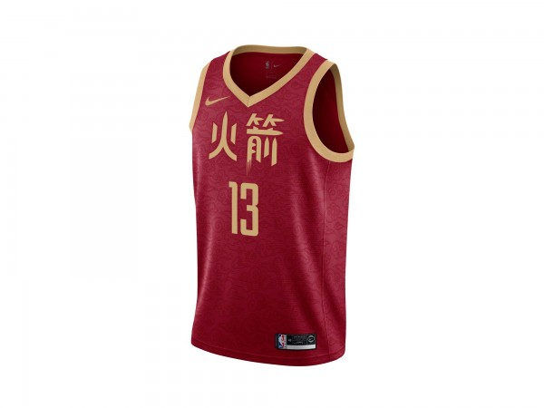 Nike James Harden NBA City Edition Swingman Jersey
